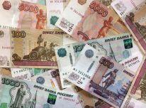 48/5000 Mūsų paskola prasideda nuo 5000 € su 3% palūkanų norma