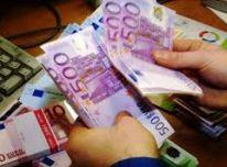 Pinigų paskolos vedimas